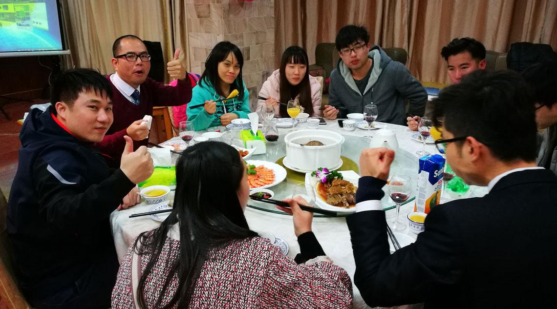 聚米年会晚宴