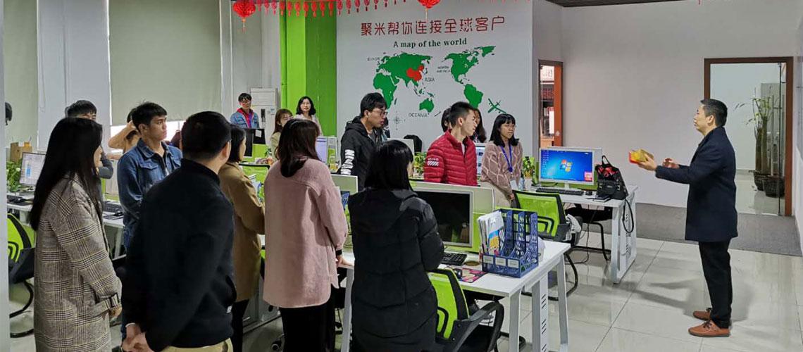 聚米CEO张智琪先生致新年开工词