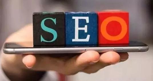 如何做好网站内链SEO优化